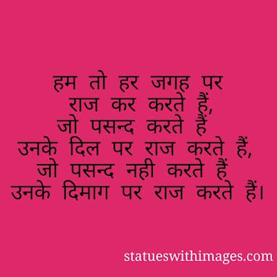 Sad attitude quotes,attitude whatsapp statues