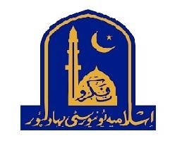 The Islamia University of Bahawalpur IUB Master Program  2nd Merit List Upload 2021