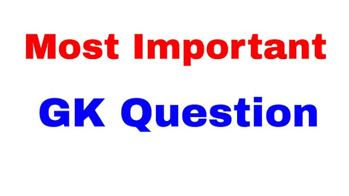 পশ্চিমবঙ্গের সম্পর্কে সাধারণ জ্ঞান প্রশ্ন ও উত্তর।   West Bengal General Knowledge | WB GK Questions | most Important GK 2021 |