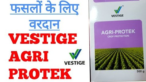 Vestige Agri Protek Benefits and Uses in Hindi-