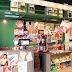 柔佛新山20年老字号王奶奶面粉糕第九间分店入驻Taman Mutiara Mas 新区!