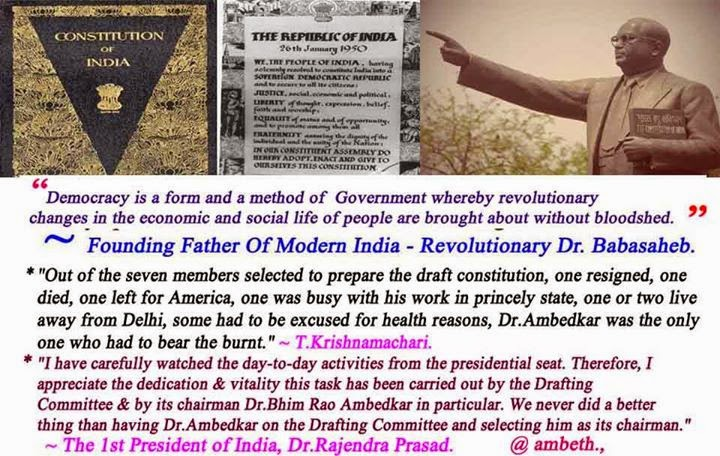Essay on dr. babasaheb ambedkar a multifaceted personality