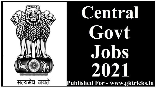 central govt jobs