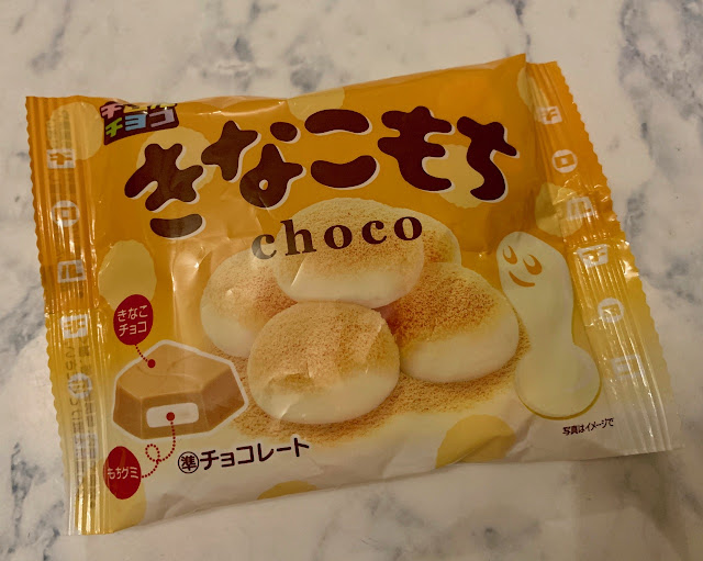 Nagozo Choco