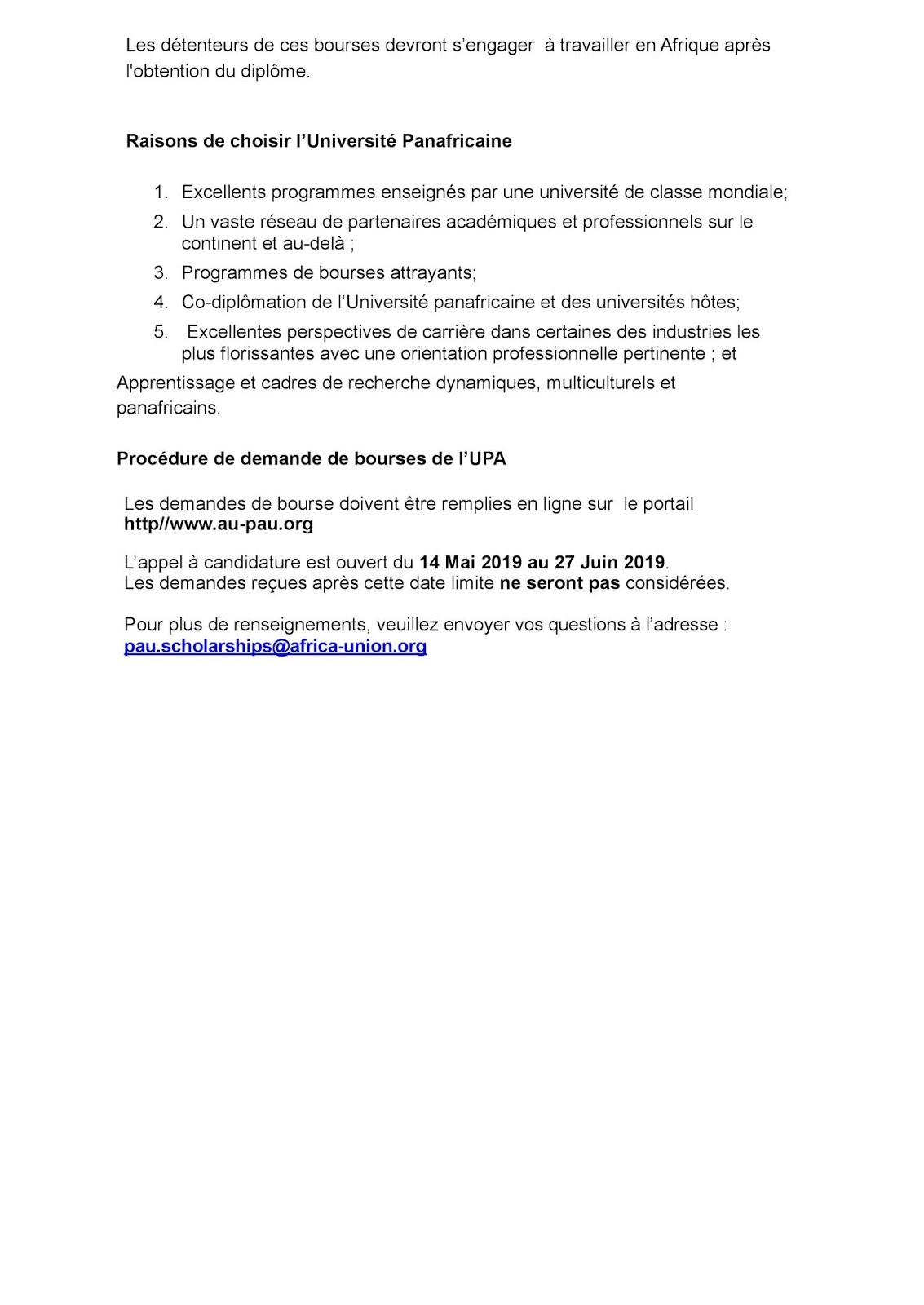 الإتحاد الإفريقي: منح الدراسة بسلكي الماستر والدكتوراه بالجامعة الإفريقية العبر-قارية برسم الموسم الجامعي 2019/2020