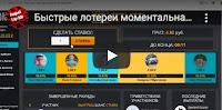 видео урок как заработать в интернете деньги