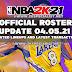 NBA 2K21 OFFICIAL ROSTER UPDATE 04.05.21