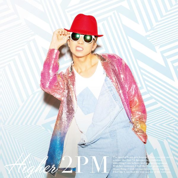 2PM – Higher (WOOYOUNG Version) – EP