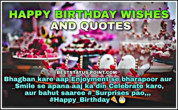 Happy_Birthday_Wishes_and_Quotes_in_Hindi