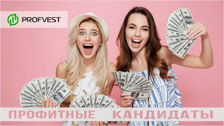 Кандидаты: Vestocore и MMK Investment!