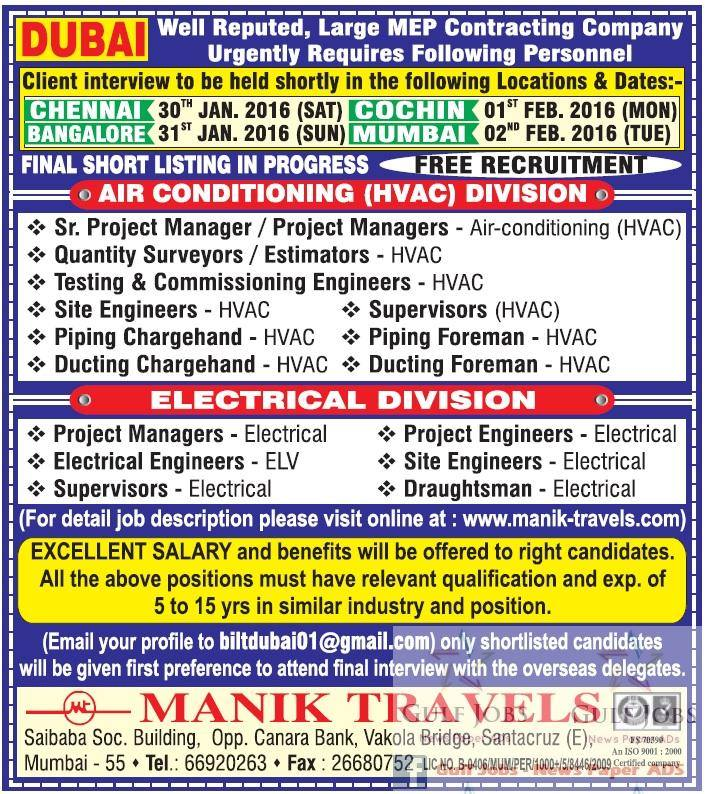 large mep co jobs for dubai free recruitment gulf jobs for malayalees