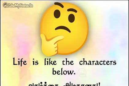 Life Funny Quote Image