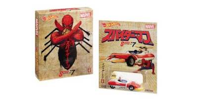 San Diego Comic-Con 2019 Exclusive Marvel Spider Machine GP-7 Hot Wheels Vehicle