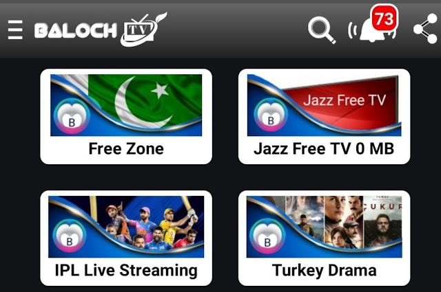 Baloch TV App | Download For Live Streaming