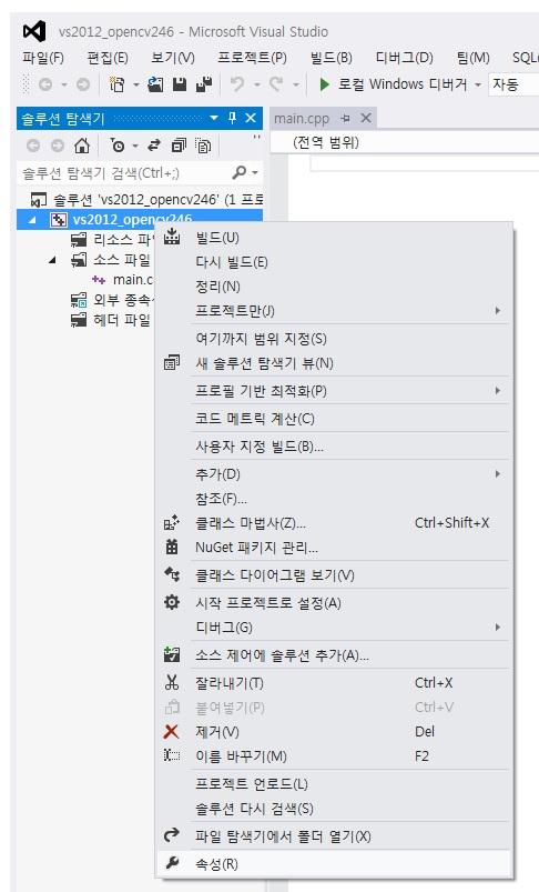 MARE's Computer Vision Study : Visual studio 2012 + OpenCV 2 46