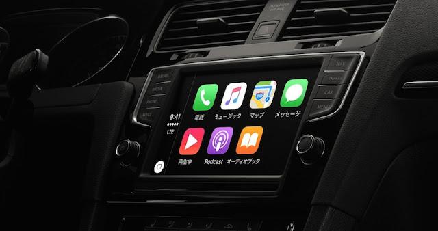アップルが計画中の自動車プロジェクト、BMW、ダイムラーとの協力交渉が決裂!?