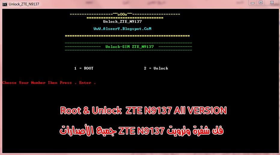 Zte N9137 Unlock Free