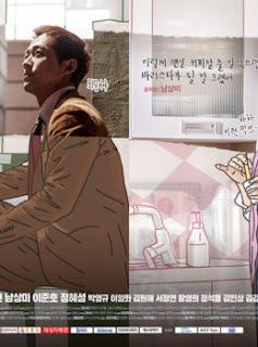 مسلسل الدراما الكوري Chief Kim الرئيس كيم الحلقة 15 اون لاين