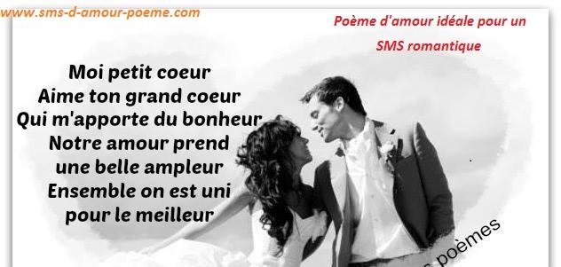 Poeme de rencontre