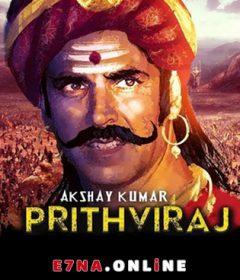 فيلم Prithviraj 2020 مترجم