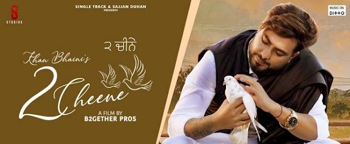 2 CHEENE BY KHAN BHAINI MP3 & MP4 HD DOWNLOAD FREE