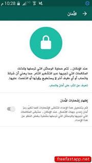 تحميل واتساب بلس الازرق جي بي واتس اب الاخضر بآخر تحديث gbwhatsapp