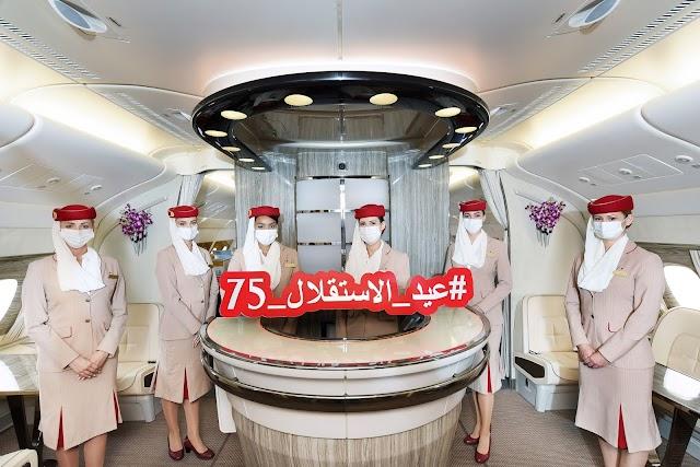 Emirates Celebrates Jordan Independence Day