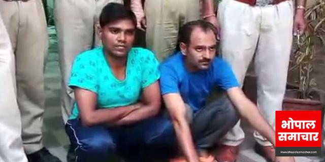 SHRIRAM REAL ESTATE: ग्वालियर का निर्मल और कालापीपल का संजय गिरफ्तार