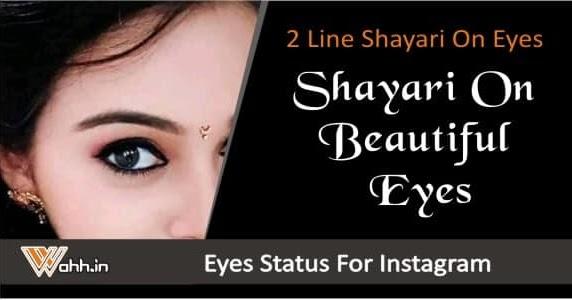 Best 75 Shayari On Beautiful Eyes 2 Line Shayari On Eyes Images Quotes Wahh Hindi Blog See more ideas about hindi quotes, quotes, hindi. 2 line shayari on eyes images quotes