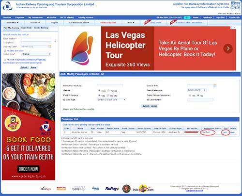 IRCTC Aadhaar Verified
