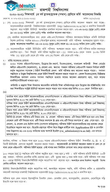 admission.ru.ac.bd 2021