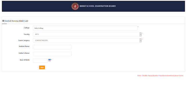 12TH ADMIT CARD :-RESULTWALA.IN