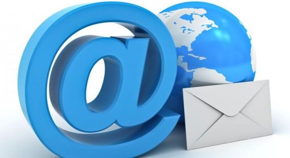донцов д электронная почта e-mail начали