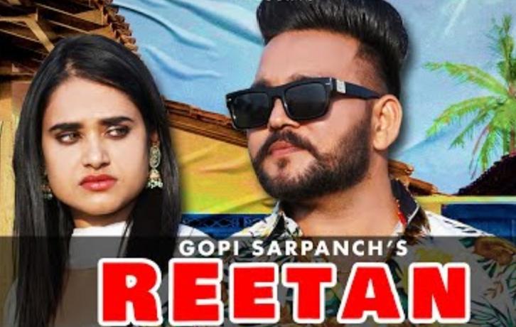 Reetan Lyrics - Gopi Sarpanch