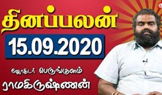 Raasi Palan 15-09-2020 | Dhina Palan | Astrology | Tamil Horoscope
