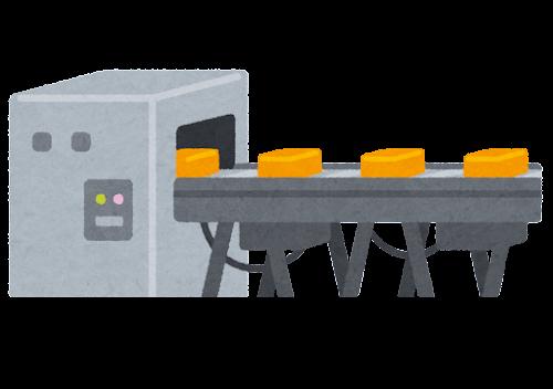 工場のベルトコンベアのイラスト
