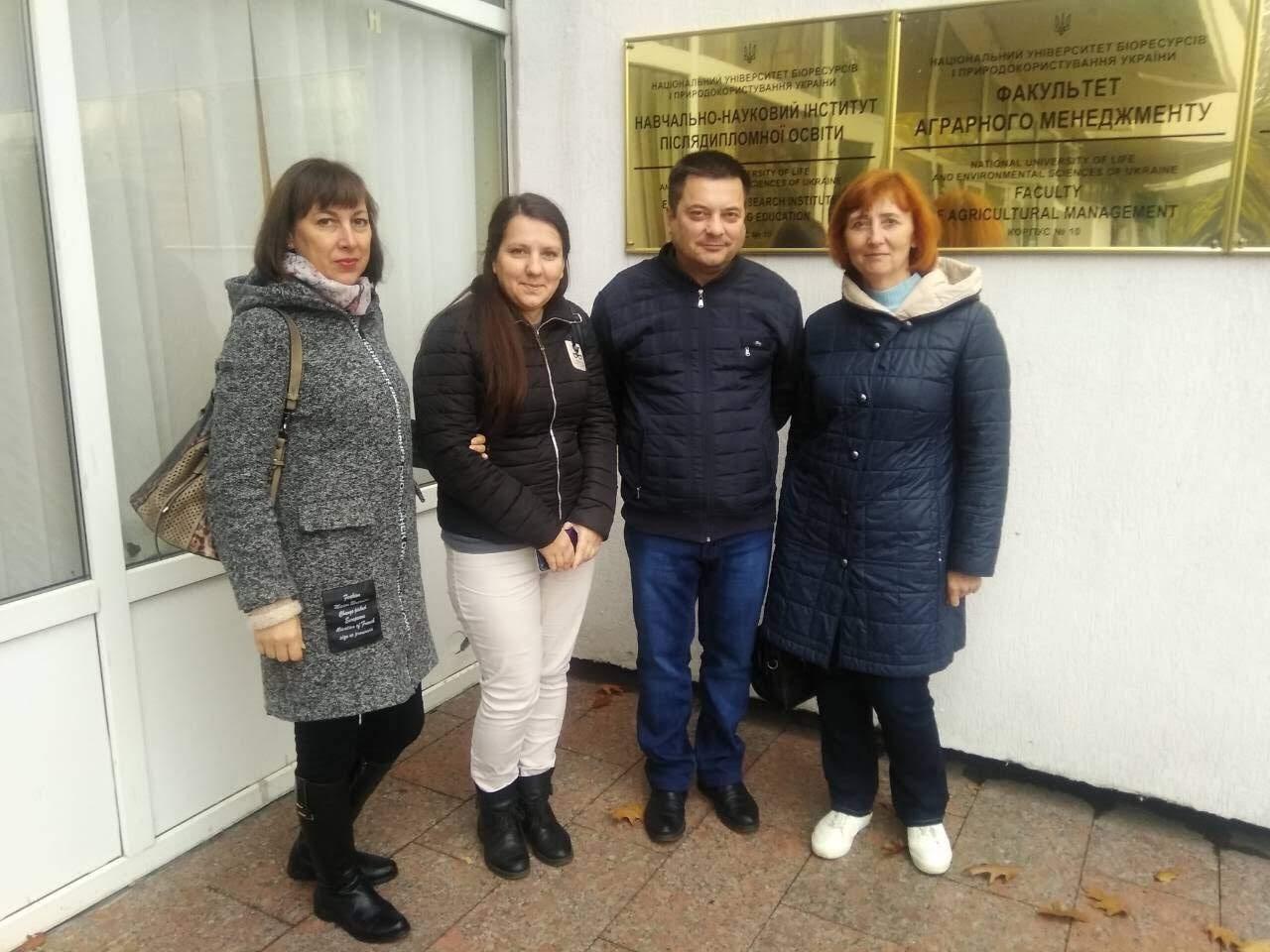 Протягом жовтня-листопада 9 державних службовців Головного управління Держгеокадастру у Миколаївській області підвищили кваліфікацію у Києві