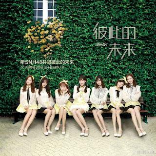 SNH48 - Beautiful World 歌詞 Lyrics with Pinyin