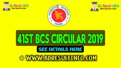 41st BCS Circular 2019 (Download PDF And Apply Now) – bpsc.gov.bd