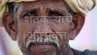 This image is of a farmer who is setting andh thinking of his farm