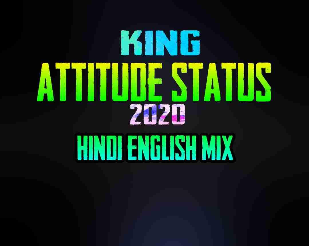 Attitude_king_Status