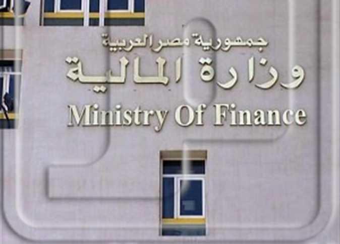 وزارة المالية - صرف حافز  300% من الاجر الاساسى لجميع اعضاء هيئة التدريس وبأثر رجعى من 2015