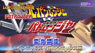 Kaitou Sentai Lupinranger VS Keisatsu Sentai Patranger Transformation Lesson: Lupin X-Patren X Edition