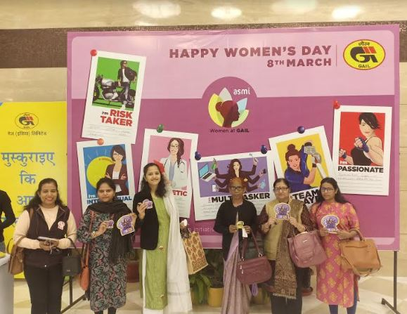 """GAIL celebrates International Women's Day with its innovative """"What's Your Avatar"""" initiative"""