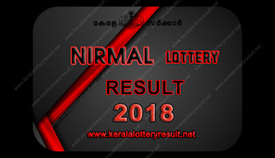 NIRMAL  LOTTERY RESULTS 2018