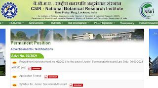 NBRI Recruitment 2021 10 JSA Posts