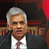 Ranil Wickremesinghe sworn-in as Prime Minister of Sri Lanka