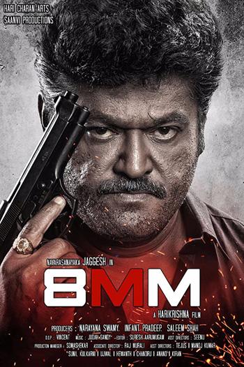 Asli Sarkar (8MM Bullet) 2020 ORG Hindi Dubbed 480p BluRay 400MB ESubs poster