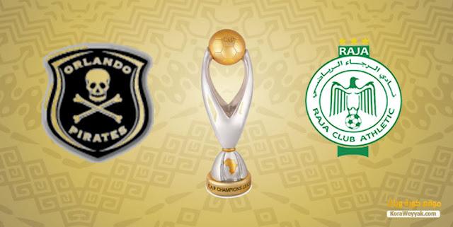 نتيجة مباراة الرجاء الرياضي واورلاندو بيراتس اليوم 23 مايو 2021 في كأس الكونفيدرالية الأفريقية