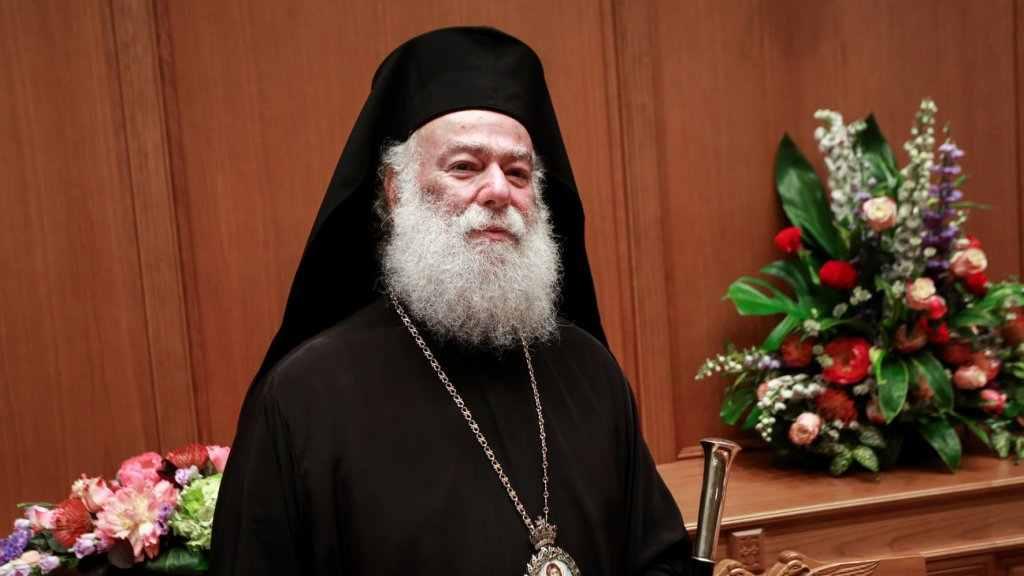 Αλεξανδρείας: «Στα ιερά τζαμιά λατρεύεται ο Θεός» - Άναυδη όλη η χριστιανοσύνη